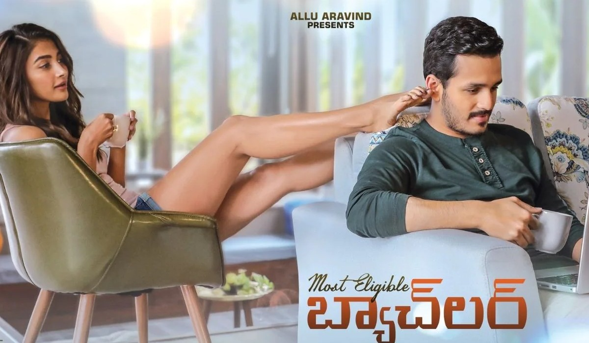 most-eligible-bachelor-one-more-promo-released-from-most-eligible-bachelor-movie