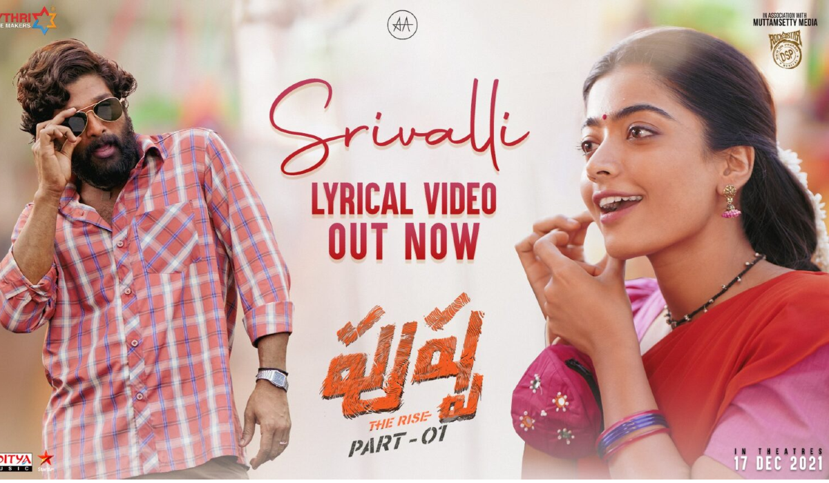 srivalli-song-released-from-pushpa-movie